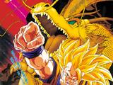 Dragon Ball Z: ¡La explosión del Puño del Dragón! Si Goku no lo hace, ¿quién lo hará?