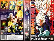 VHS DRAGON BALL Z LAS PELICULAS MANGA FILMS 7