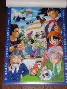 Calendario 1998 11-12