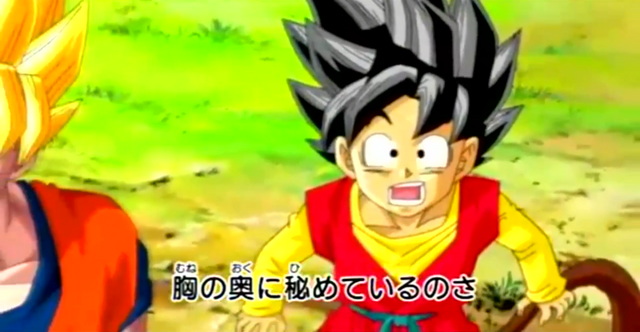 File:DBHTrailer1-18.png