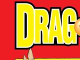 Dragon Ball (manga)