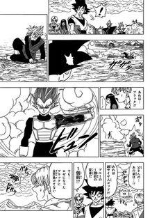 Dragon-Ball-Super-Leak-Page-4