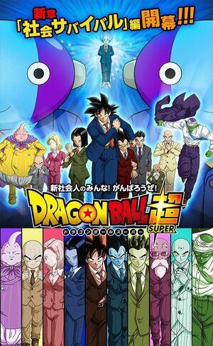 Dragon-ball-super-1-avril-2