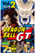 Dragon Ball GT Volume 2