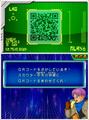3DSScouter2(DBHUM)