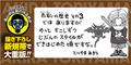 AckmanAT2014Comment