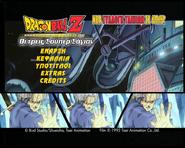 DBZ Greek Movie 7 (DVD Menu) (1)