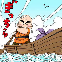 Crilin naviga verso la Kame House a bordo di una barca a remi.