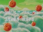 Non voglio salvare Vegeta! Title-Card JP