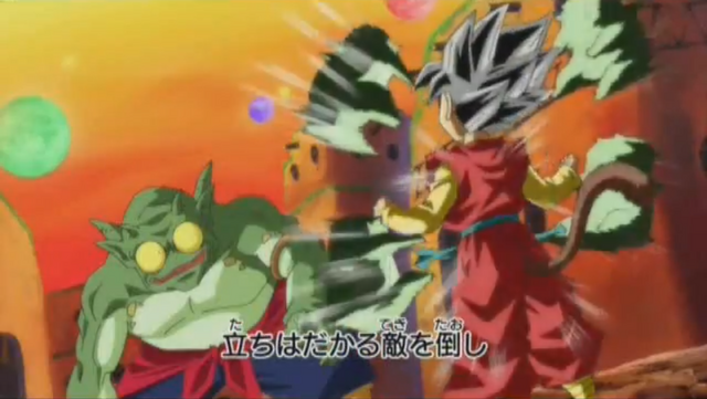 File:DBHTrailer4-17.png