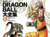 Dragon Ball Daizenshū 6: Movies & TV Specials