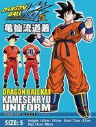 Dogi Kamesenryu version Goku