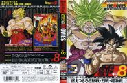 DragonBallThemovies single Volumen 08