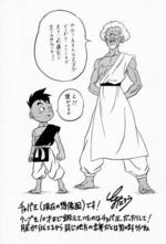 Chappa y Oob manga