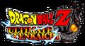 Dragonball Z Ultimate Tenkaichi logo