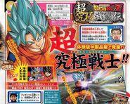 Goku Super saiyajin dios ascendido2