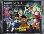 Personajes de Dragon Ball- Raging Blast 2