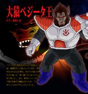 Roi Vegeta (Oozaru) (Budokai Tenkaichi 3)