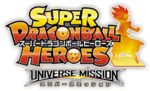 Super Dragon Ball Heroes Universe Mission Logo