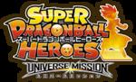 Super Dragon Ball Heroes Universe Mission Logo