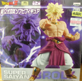Banpresto SuperSaiyanBroly