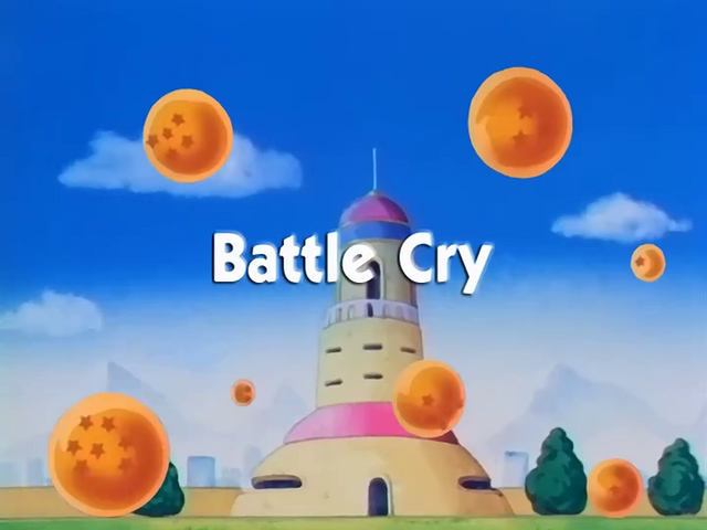 File:BattleCry.png