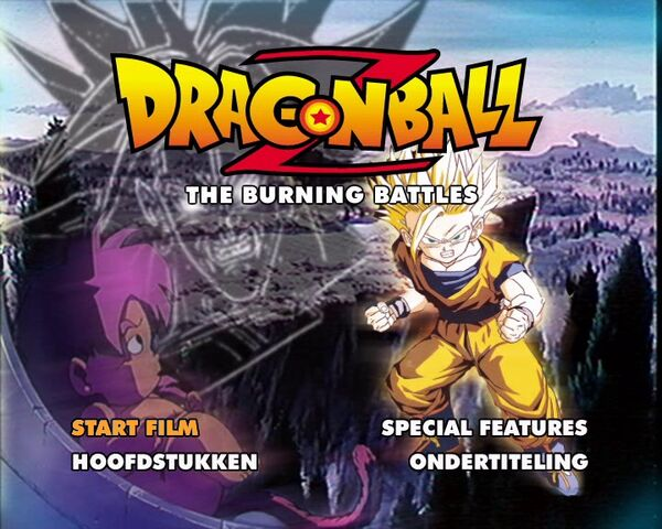File:Dragon Ball Z - Movie 8 - The Burning Battles.jpg