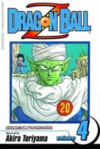 Goku vs Vegeta (manga)