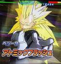 Xeno Vegeta SS3 DBH Screenshot 1