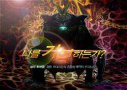 Cell-X Arte (Dragon Ball Online)