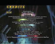 DBZ Greek Movie 7 (DVD Menu) (6)