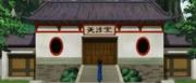 Dojo del Estilo Tenshin