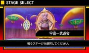 Extreme butoden 150 stage