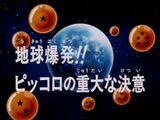 A Terra explode! A importante decisão de Piccolo