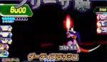 Cuchillada Sucia en Dragon Ball Heroes2