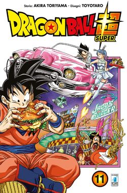 DBS Volume 11 IT