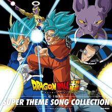 Dragon Ball Super Songs