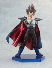 KingVegeta May 26 2011 Banpresto Dx LegendofSaiyan a