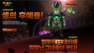 Cell-X Jr. Poster (DBO)