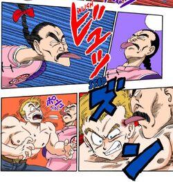 Morte generale blue manga