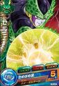 Perfect Cell Heroes 3