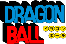 Dragon Ball Anime Logo