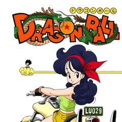 Lunch su una moto Chopper in una copertina del manga.