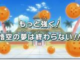 Episodio 61 (Dragon Ball Z Kai: The Final Chapters)