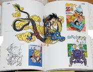 Choogashuu pg150