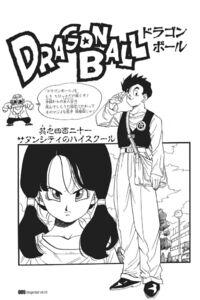 DBCh421