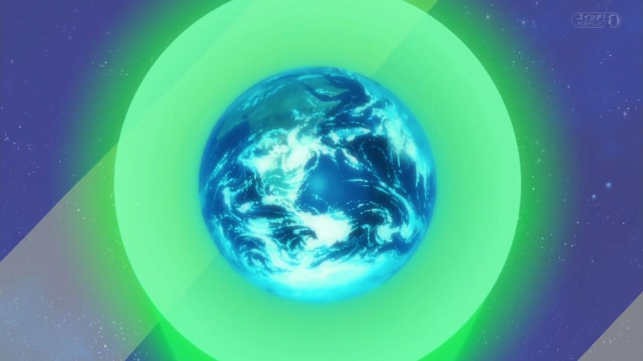 Resultado de imagem para universe 6 earth