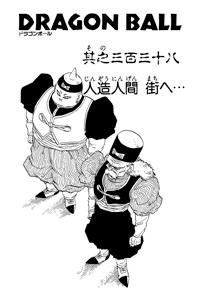 Tankōbon