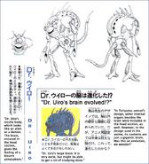Dr. Uirou arte conceptual Daizenshuu 6