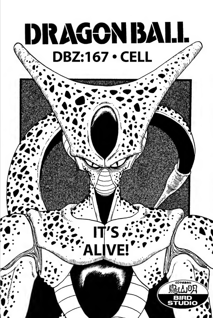 Cell Dragon Ball Wiki Fandom